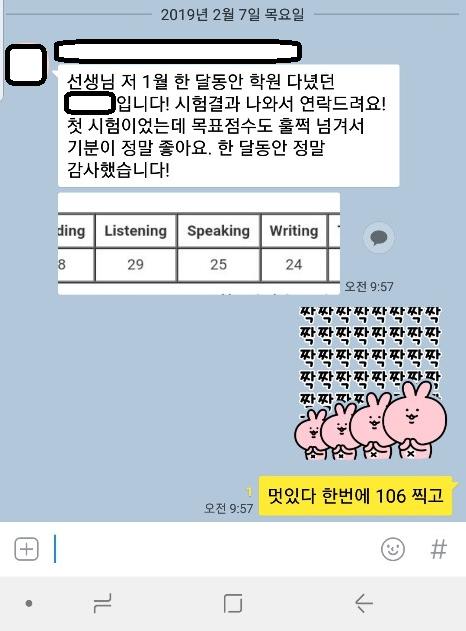 19년2월7일김지원.jpg
