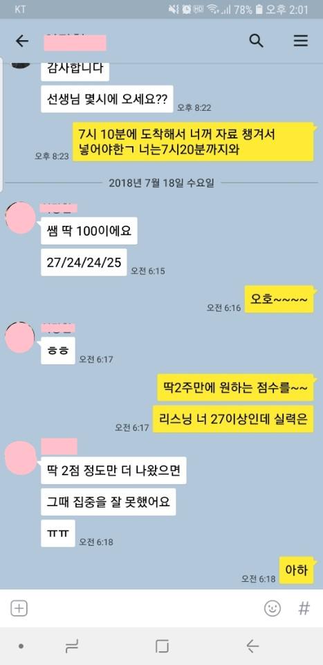 안강현 후기.jpg